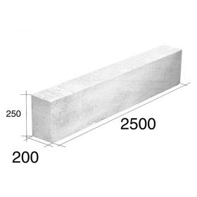 Dintel 20 HCCA 200mm x 250mm x 2500mm